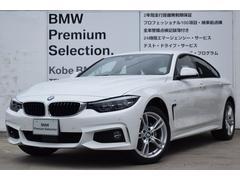 BMW420i xDriveグランクーペ Mスポーツ弊社デモカー