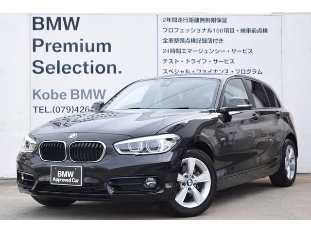 BMW 118i スポーツコンフォートPバックモニターHDDナビ
