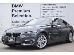 BMW420iグランクーペ ラグジュアリープラスPサンルーフ