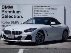 BMW Z4sDrive20i MスポーツBKレザー18AWACC