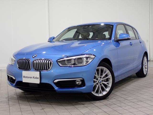 BMW 118i ファッショニスタ ACC 革 バックカメラ