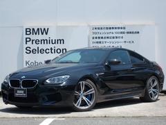 BMW M6 ベースグレードベージュレザーLEDライト20AW Mドライブ(BMW)