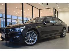 BMW740d xDrive MスポーツインディビAWコンフォート
