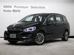 BMW220iグランツアラー ラグジュアリーACC白革ヘッドアップ