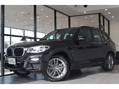 BMW X3xDrive 20d Mスポーツ 弊社デモカーヘッドアップD