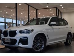 BMW X3xDrive 20d Mスポーツ 弊社デモカー 全方位カメラ