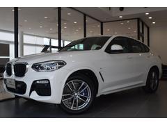 BMW X4xDrive 30i Mスポーツ ハーマンカードン黒革