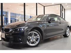 BMW420iクーペ Mスピリット 弊社デモカーACC衝突被害軽減