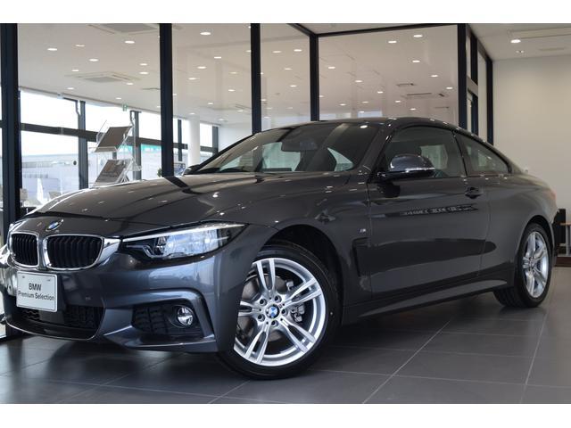 BMW 4シリーズ 420iクーペ Mスポーツ ブラックレザー後期LCIモデル
