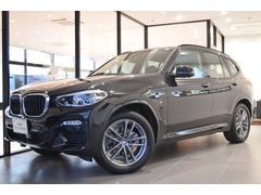 BMW X3xDrive 20d Mスポーツ モカレザーヘッドアップD