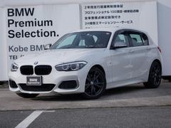 BMWM140i エディションシャドー ブラックレザーLEDライト