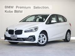 BMW218dアクティブツアラープラスP PサポートコンフォートP