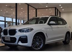 BMW X3xDrive 20d MスポーツハーフレザーACCHUD
