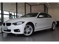BMW420iクーペ Mスポーツ 液晶メータACC保証継承18AW