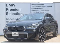 BMW X2sDrive 18i MスポーツXコンフォートPACCHUD