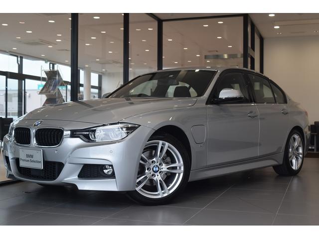 BMW 330e Mスポーツアイパフォーマンス ヘッドアップD黒革