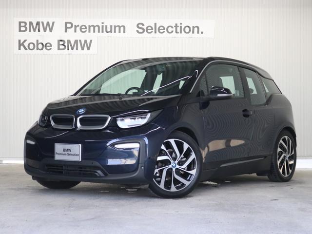 BMW スイート レンジ・エクステンダー装備車 ブラウンレザー ACC 前後コーナーセンサー LEDヘッドライト Bカメラ