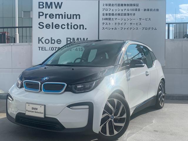 BMW スイート レンジ・エクステンダー装備車・パーキングPKG