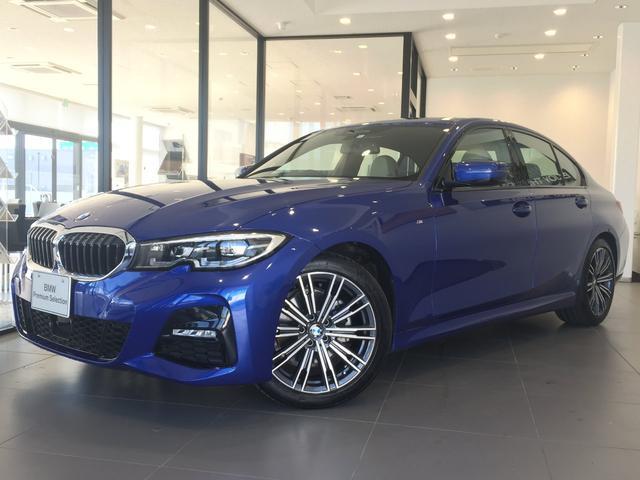 BMW 320i Mスポーツ オイスターレザー コンフォートパッケージ 18インチアルミホイール HiFiスピーカー パーキングアシストプラス シートヒーター アクティブクルーズコントロール LEDヘッドライト ランバーサポート