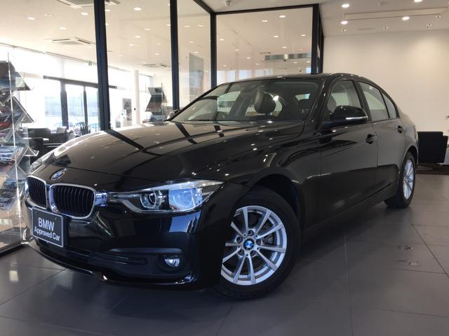 BMW 3シリーズ 320d ワンオーナー バックカメラ LEDヘッドライト アクティブクルーズコントロール 電動シート 後期モデル 禁煙車 純正HDDナビ