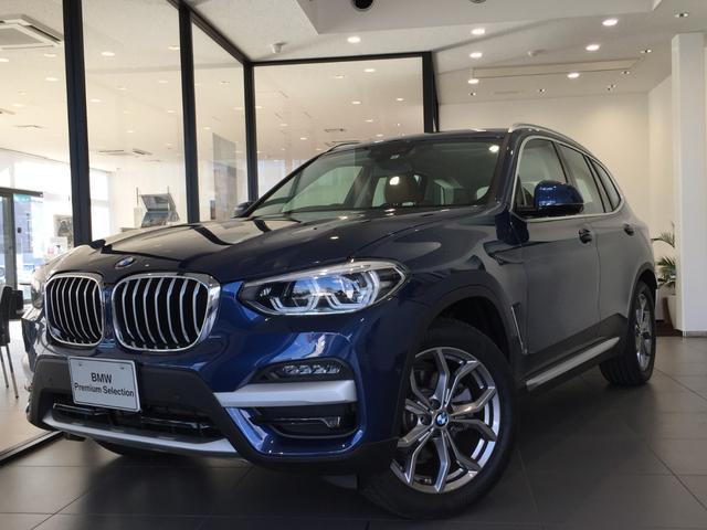 BMW xDrive 20i Xライン ハイラインパッケージ コニャックレザー ハイラインパッケージ アクティブクルーズコントロール 衝突被害軽減ブレーキ シートヒーター レーンチェンジウォーニング 液晶メーター バックカメラ トップビューカメラ電動リアゲート