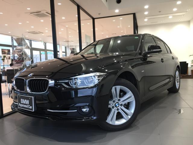 BMW 318iスポーツ ワンオーナー Bカメラ LEDヘッドライト スマートキー ルームミラーETC ランフラットタイヤ 純正HDDナビ オートライト キーレス 障害物センサー CD/DVD再生可能 衝突被害軽減ブレーキ