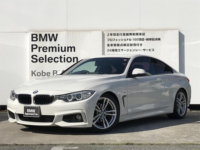 BMW 420iクーペ Mスポーツ HDDナビ バックモニター パドルシフト 衝突被害軽減ブレーキ クルコン 18インチAW 電動シート クルーズコントロール CD/DVD再生可能 スポーツシート 純正ミラーETC スマートキー