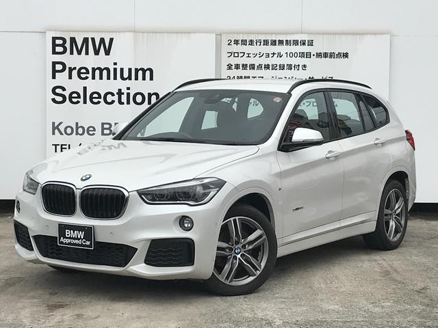 BMW X1 sDrive 18i Mスポーツ ワンオーナー 純正18インチアルミホイール HDDナビ コンフォートアクセス LEDヘッドライト