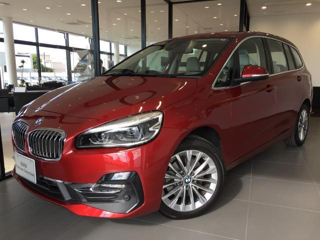 BMW 2シリーズ 218dグランツアラー ラグジュアリー アクティブクルーズコントロール ヘッドアップディスプレイ バックカメラ ベージュレザー 電動シート シートヒーター タッチパネル式ナビ 17インチアルミ  弊社デモカー 認定保証 ディーゼル