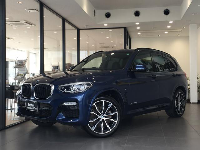 BMW xDrive 20d Mスポーツ コンビシート イノベーションパッケージ ヘッドアップディスプレイ ディスプレイキー 全周囲カメラ オプション20インチアルミホイール