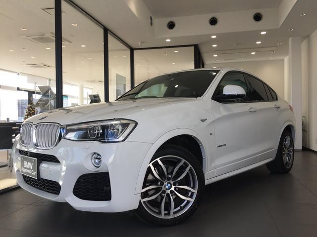 BMW xDrive 35i Mスポーツ モカレザーシート 19インチアルミホイール LEDヘッドライト 純正HDDナビ 地デジチューナー 全方位カメラ バックカメラ 衝突被害軽減ブレーキ 電動リアゲート コーナーセンサー