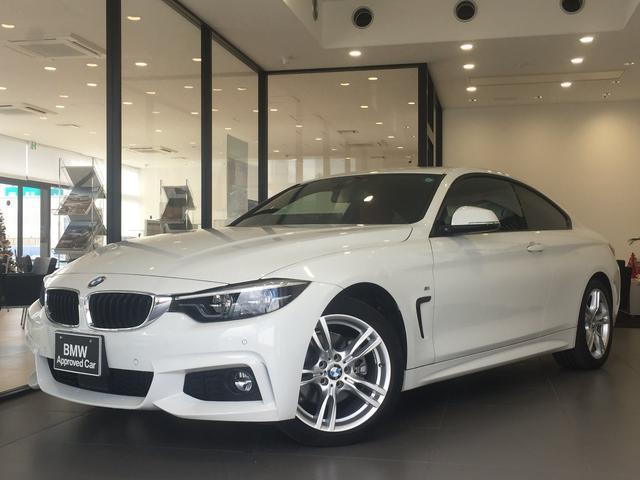 BMW 420iクーペ Mスポーツ 後期モデル LEDヘッドライト アクティブクルーズコントロール コーラルレッドレザーシート 純正HDDナビ パークディスタンスコントロール バックモニター 電動リアゲート  被害軽減ブレーキ