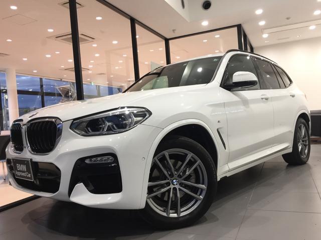 BMW xDrive 20d Mスポーツ モカレザーシート セレクトパッケージ アンビエントライト リアシートアジャストメント シートヒーター ハーマンカードンスピーカー 19インチアルミ