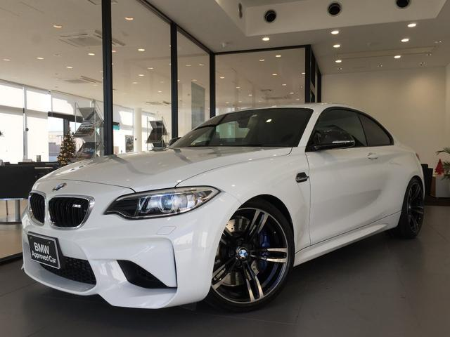 BMW M2 ベースグレード ブラックレザーシート M-DCT コンフォートアクセス 地デジ iDrive ハーマンカードンスピーカー 純正19インチアルミホイール 認定保証 LEDヘッドライト バックカメラ