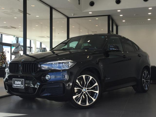 BMW X6 xDrive 35i Mスポーツ セレクトPKG コンフォートPKG 21インチアルミホイール プライバシーガラス コンフォートシート レーンチェンジウォーニング 液晶メーター ハーマンカードンサラウンド クリオーロブラウンレザー