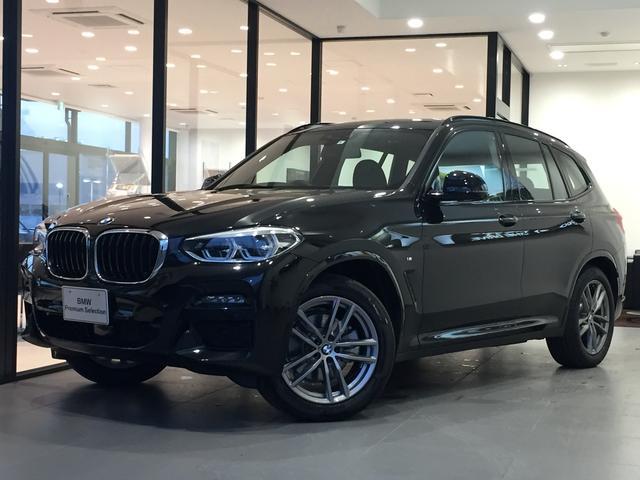 BMW xDrive 20d Mスポーツハイラインパッケージ 新型メーター モカブラウンレザーシート アクティブクルーズコントロール ステアリングサポート シートヒーター アダプティブLEDヘッドライト 衝突被害軽減ブレーキ