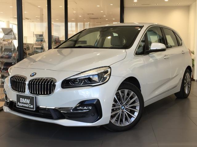 BMW 218dアクティブツアラー ラグジュアリー コンフォートパッケージ アドバンスドアクティブセーフティパッケージ パーキングサポート 純正17インチアルミホイール オイスターレザーシート 純正HDDナビ 禁煙車 電動シート シートヒーター ACC