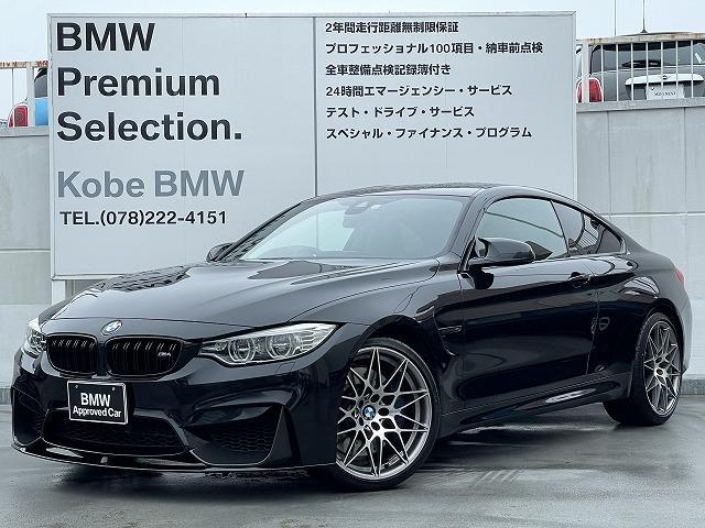 BMW M4クーペ コンペティションパッケージ 純正20インチアルミホイール ワンオーナー LEDヘッドライト バックモニター フロントスポイラーカーボン LEDライト バックカメラ