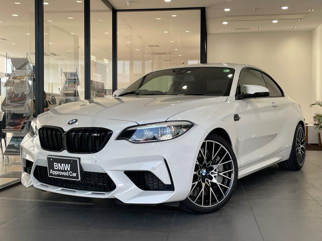 BMW コンペティション ガラスサンルーフ ブラックレザーシート ワンオーナー ハーマンカードンスピーカー 純正HDDナビ 電動シート LEDヘッドライト 純正アルミホイール