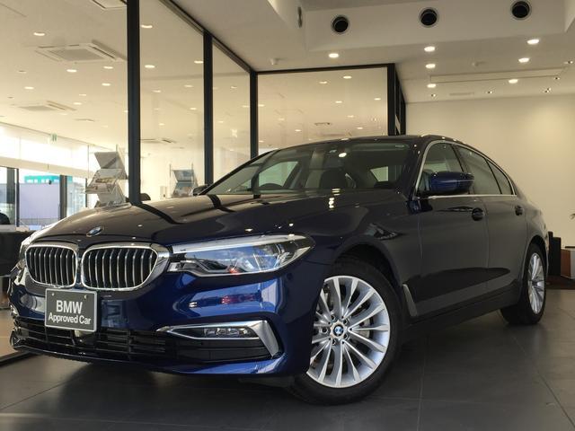 BMW 523d ラグジュアリー ヘッドアップディスプレイ アクティブクルーズコントロール ブラックレザーシート ランバーサポート フルセグTV 衝突被害軽減ブレーキ 全周囲カメラ シートヒーター アダプティブLEDヘッドライト