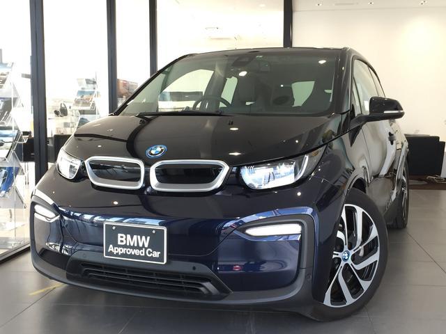 BMW レンジ・エクステンダー装備車 クルーズコントロール ドライビングアシストプラス コンフォートパッケージ ブラックレザーシート シートヒーター バックカメラ 純正ETC 純正HDDナビ ワンオーナー
