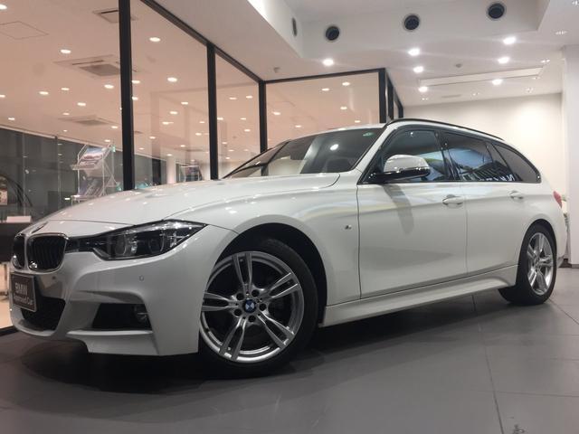 BMW 318iツーリング Mスポーツ クロスアルカンターラシート クルーズコントロール HDDナビゲーション 18インチアルミホイール LEDヘッドライト フロント電動シート 電動テールゲート