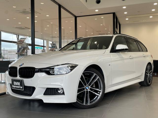 BMW 318iツーリング Mスポーツ エディションシャドー ワンオーナー 純正19インチアルミホイール センサテックレザーシート HDDナビ バックモニター マルチ液晶メーター ブラックキドニーグリル