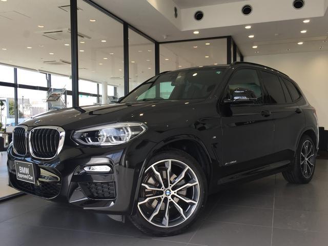 BMW xDrive 20d Mスポーツ ブラックレザーシート ジェスチャーコントロール ヘッドアップディスプレイ アダプティブLEDヘッドライト全周囲カメラ フルセグTV 20インチアルミ 前後障害物センサー アクティブクルーズコントロール
