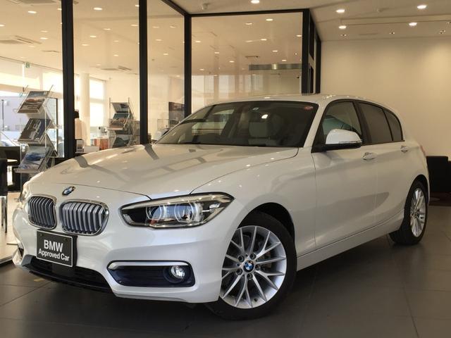 BMW 118i ファッショニスタ オイスターレザーシート アクティブクルーズコントロール スマートキー LEDヘッドライト 純正HDDナビ シートヒーター 純正17インチアルミホイール 衝突被害軽減ブレーキ ETC内蔵ミラー
