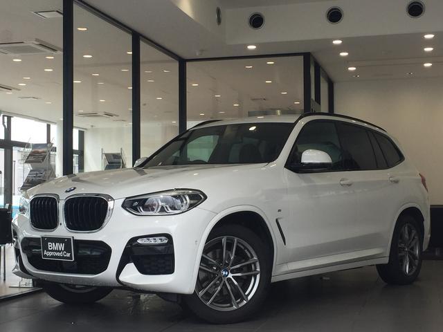 BMW xDrive 20d Mスポーツ ヘッドアップディスプレイ 全周囲カメラ アクティブクルーズコントロール ワンオーナー フルセグTV 電動テールゲート アダプティブLEDヘッドライト 19インチアルミ 衝突被害軽減ブレーキ