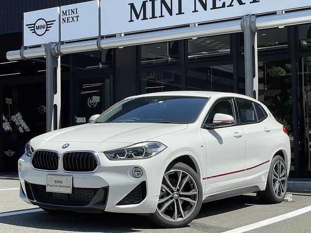 BMW xDrive 18d MスポーツX エディションサンライズ(200台限定車) ブラックレザーシート アダプティブMサスペンション Mリヤスポイラー 純正HDDナビ LTDヘッドライト 認定保証 バックカメラ(前後PDC機能) 禁煙車