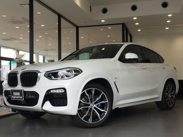BMW X4 xDrive 30i Mスポーツ ブラックレザーシート シートヒーター ハーマンカードンスピーカー 電動ガラスサンルーフ ヘッドアップディスプレイ ディスプレイキー 衝突軽減ブレーキ 全周囲カメラ 前後PDC フルセグTV