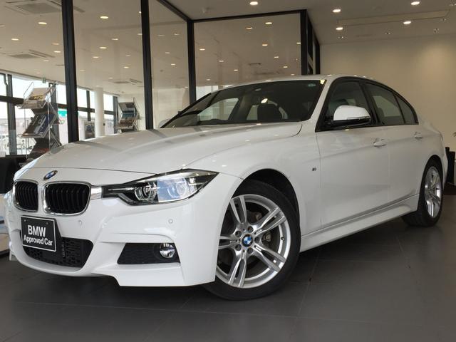BMW 320d Mスポーツ アクティブクルーズコントロール バックカメラ 純正HDDナビ 純正18インチアルミホイール インテリジェントセーフティ ミラーETC 衝突被害軽減ブレーキ LEDヘッドライト電動シート シートヒーター