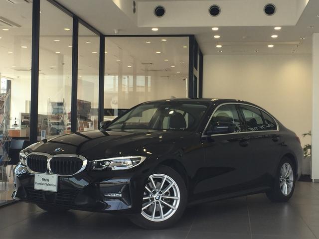 BMW 3シリーズ 320i ブラックレザーシート 弊社デモカー プラスパッケージ 電動トランク 17インチアルミホイール コンフォートパッケージ LEDヘッドライト シートヒーター HDDナビゲーション